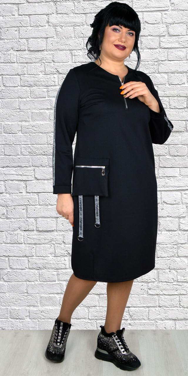 картинка женское платье черного цвета спортивного стиля