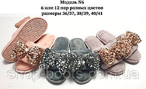 Женские тапочки оптом. 36-41рр. Модель тапочки N6 бантик, фото 2
