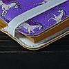 Обложка на блокнот v.2.0. A6 Fisher Gifts 999 Фиолетовые единороги (эко-кожа), фото 3