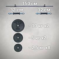 Штанга (1,5 м) + гантелі (32 см)  | 57 кг, фото 3