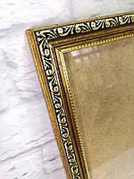 Рамка для картин 30*40 со стеклом, профиль 25 мм (код OD2511-3040)