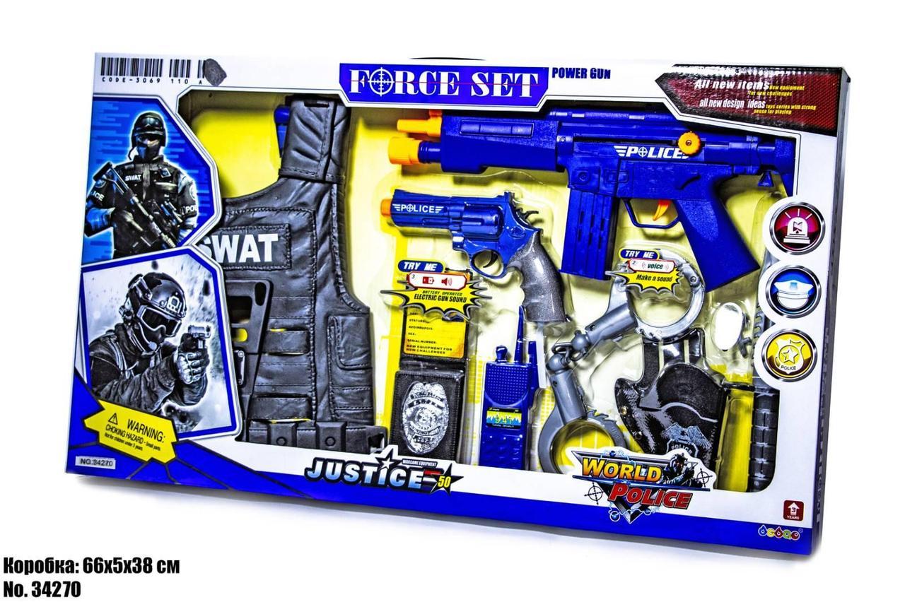 Набор детского оружия 34270