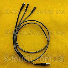 Кабель 3 in 1 USB – Micro USB, Lightning, Type-C 1м, чорно-сірий