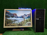 """ПК HP + мон 24"""", Intel 4 ядра, 4 ГБ, 320 ГБ Настроен! Есть Опт! Гарантия!, фото 8"""