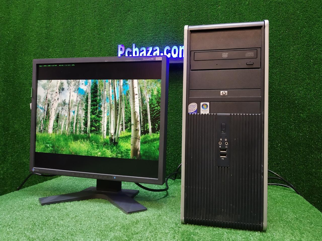"""Компьютер HP + монитор 19"""" VA Eizo, Intel 4 ядра, 4 ГБ, 320 ГБ Настроен! Есть Опт! Гарантия!"""