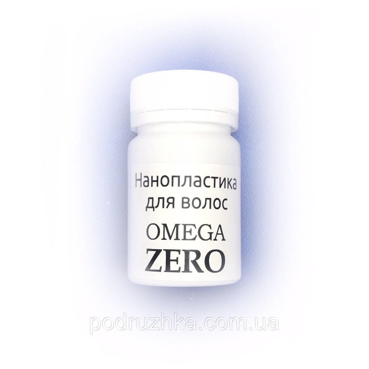 Нанопластика для волос Omega Zero Black Nanoplastia 50 г