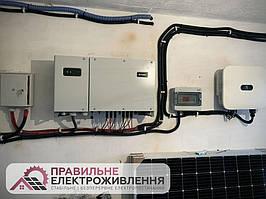 Мережева СЕС 80 кВт у м. Васильків 3