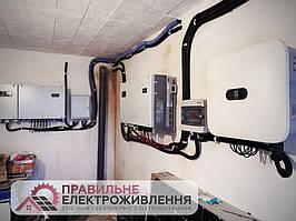 Мережева СЕС 80 кВт у м. Васильків 4