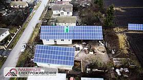 Мережева СЕС 80 кВт у м. Васильків 1