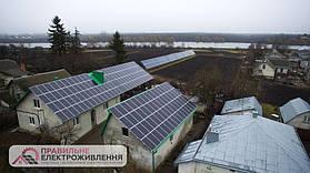 Мережева СЕС 80 кВт у м. Васильків 2