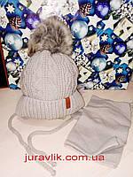 Зимняя теплая детская шапка 42-44р +шарфик для мальчиков.