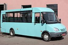 Автобус общего назначения  РУТА 23.2 ТУРИСТ