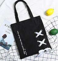 Жіноча  сумка FS-4613-10