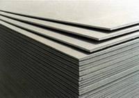 Гипсокартон потолочный Кнауф (Knauf) 2000х1200х9.5мм., фото 1