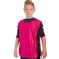 Манишка-накидка футбольная подростковая на резинке, PL, р-р M-62х42+13см., розовый (CO-4001-(pk))