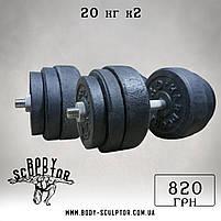 Штанга (1,8 м) + гантелі (45 см)  | 128 кг, фото 4