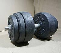 Штанга (1,8 м) + гантелі (45 см)  | 128 кг, фото 6