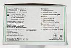 Шприц медицинский одноразовый 2 мл (0,6*25 мм Luer Slip)/ Medicare/ Индия, фото 4