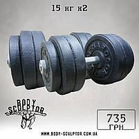 Штанга (1,8 м) + гантелі (35 см)  | 108 кг, фото 4