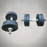 Штанга (1,5 м) + гантелі (35 см)  | 85 кг, фото 5