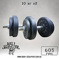 Штанга (1,5 м) + гантелі (35 см)  | 65 кг, фото 4