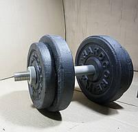 Штанга (1,5 м) + гантелі (35 см)  | 65 кг, фото 6