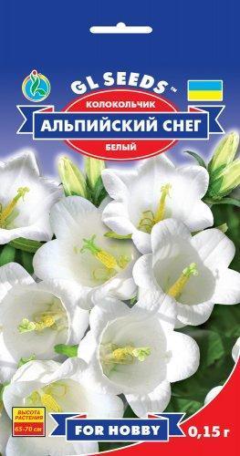 Колокольчик Альпийский снег, пакет 0.15 г - Семена цветов