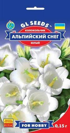 Колокольчик Альпийский снег, пакет 0.15 г - Семена цветов, фото 2