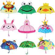 Детские Зонтики