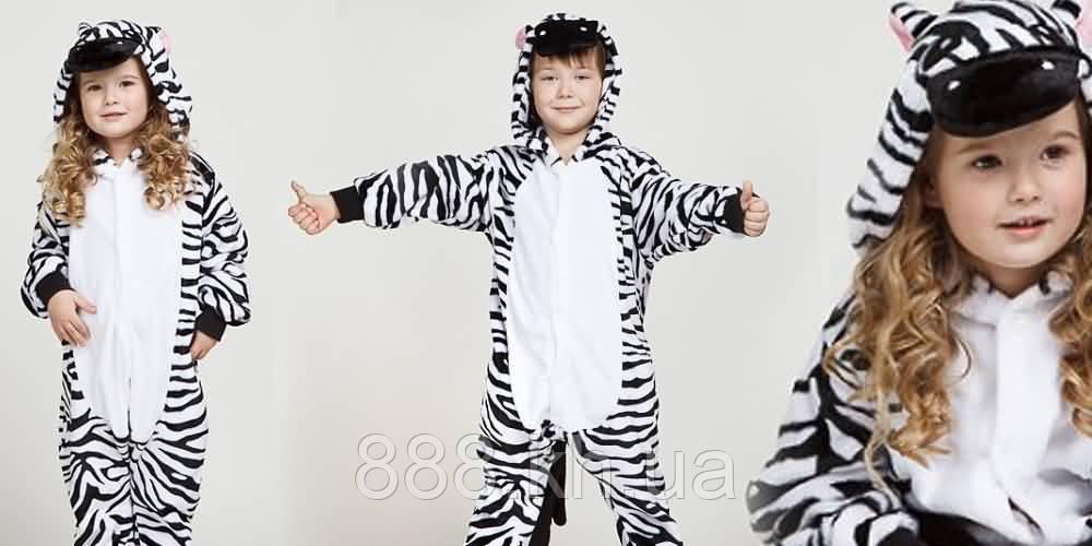 Пижама кигуруми Детские зебра