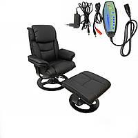 Массажное офисное кресло с подножником Bonro 5099 Black до 120 кг