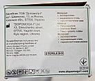 Шприц медицинский одноразовый 5 мл (0,7*38 мм, Luer Slip)/ Medicare/ Индия, фото 4