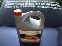 08880-80845,Оригинальное моторное масло TOYOTA Fuel Economy SAE 5w-30(EU)5л