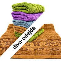 Полотенце для лица и рук с красивым рисунком.Размер:1,0 x 0,5