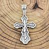 Серебряный крест Спаси и сохрани 989БС размер 50х25 мм вес 5.5 г, фото 3