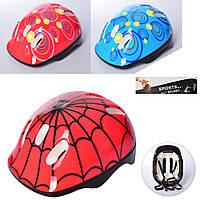 Шлем MS 2304 6 отверстий, 3цвета, размер средний, в кульке,25-37-12см
