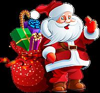 Поздравляем Вас С Новым Годом и Рождеством!!!