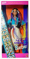 Коллекционная кукла Барби Индианка Куклы Мира Barbie Native American #2 Dolls of the World 1993 Mattel 11609