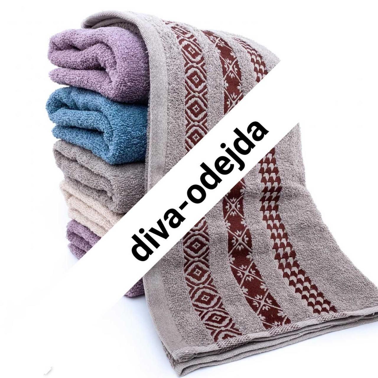 Нежное и качественное банное полотенце.Размер:1,4 x 0,7