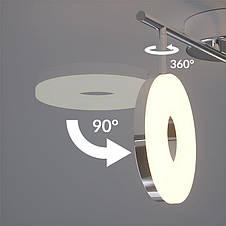 Светодиодный потолочный светильник 2-ARM LED, фото 3
