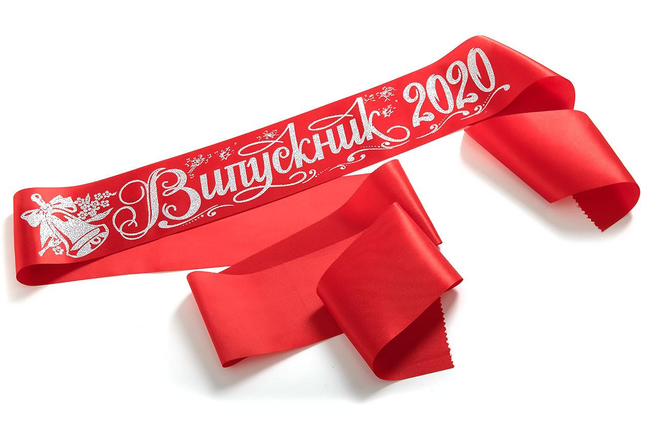 Красные выпускные ленты с серебряной присыпкой