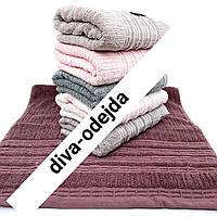 Банное полотенце высокого качества для всей семьи.Размер:1,4 x 0,7