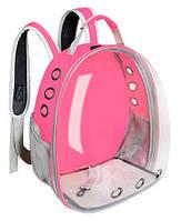 Рюкзак переноска для кошек и собак 63-1, розовая