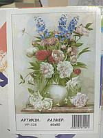 Картина по номерам Mariposa в ассортименте
