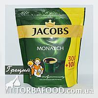 Кофе Якобс Монарх 400 грамм Греция, фото 1