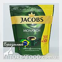 Кофе Якобс Монарх 400 грамм Бразилия, фото 1