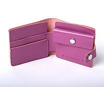 Шкіряний гаманець «Gazda Lilac» жіночий Бузковий (11x9,5 см) ручної роботи