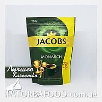 Якобс Монарх 250 грамм Лучшее Качество, фото 1