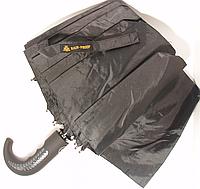 Зонт мужской полуавтомат