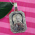 Серебряный кулон Святой Николай Чудотворец - Кулон-иконка Святой Николай серебро, фото 9